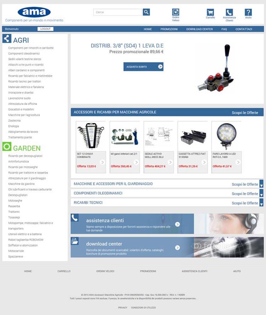 ama- e-commerce